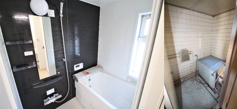 浴室リフォームビフォーアフター